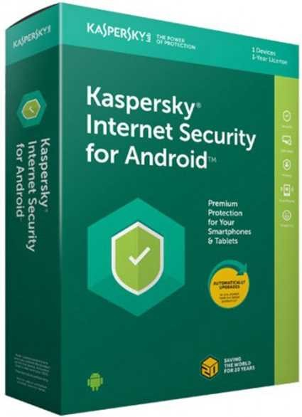 Kaspersky Mobile Security 1 Device 1 Year