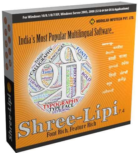 Buy Shreelipi Dev Ratna Hindi Fonts   Get Instant Delivery