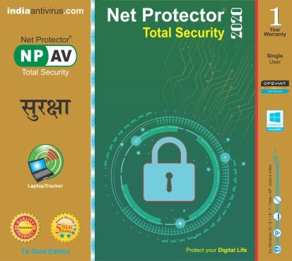 Net Protector Total Security 1 PC 1 Year